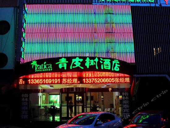 淮安动物园,淮安淮安动物园攻略/地址/图片/门票