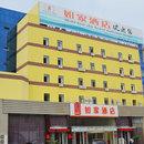 如家快捷酒店(膠州福州南路店)