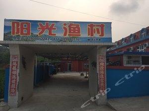 長海哈仙島陽光漁村