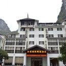 陽朔永恒朗悅精選酒店