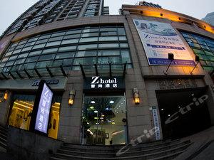 Zhotels智尚酒店(上海北外灘四川北路中心店)