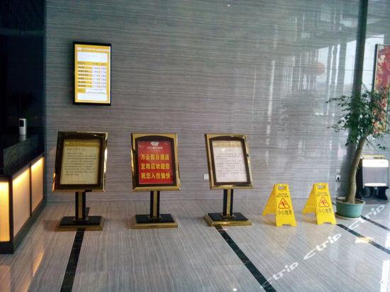 万云假日酒店(宜春宜阳店)