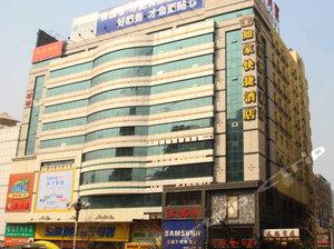 如家快捷酒店(朝陽朝陽大街大潤發店)