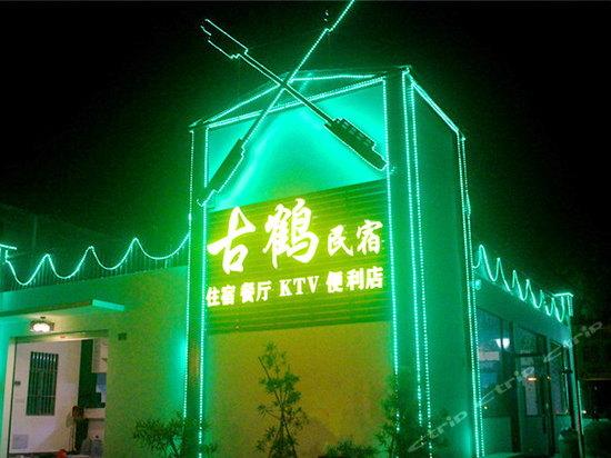 深圳鹤洲万众百货的图片