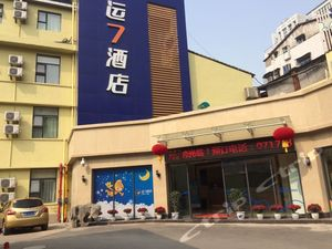运七酒店(宜昌绿萝店)设施\食品照片\房间图片百事可乐图片图片