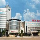 廣豐海源商務大酒店