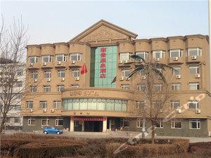 新民麗景溫泉酒店
