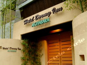 Hotel Dormy Inn Akihabara Tokyo(東京秋葉原多米酒店)