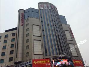 漢庭酒店(步行街店)(上饒市中心廣場店)