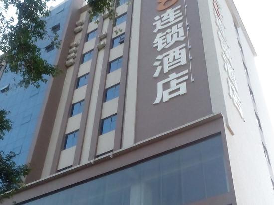 快8连锁酒店 东莞塘厦店