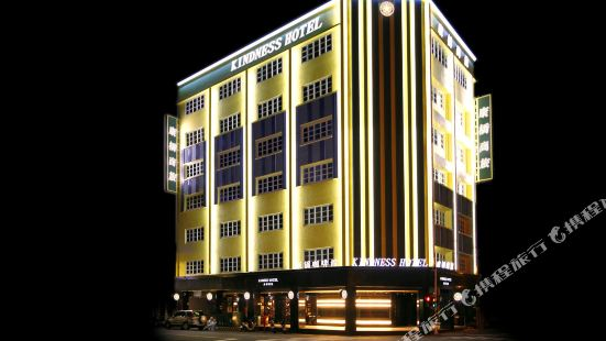Kindness Hotel Zhong Shan Bade