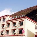 九寨童話精品酒店