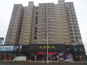 黃梅榮城濱江酒店