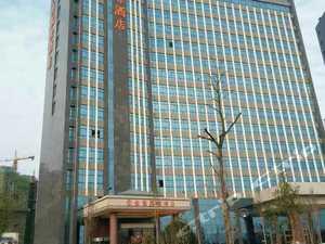 雙峰金匯國際酒店