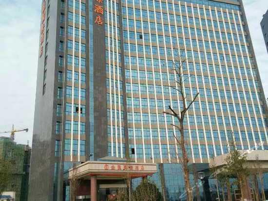 郑州金汇电影资讯今日_双峰金汇国际酒店