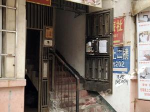 開陽江南賓館