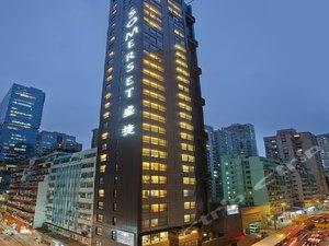 香港盛捷維園公寓酒店(Somerset Victoria Park Hongkong)
