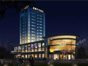 黃岡盛捷酒店