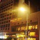 臨汾金海灣大酒店