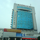 興安陽光商務大酒店