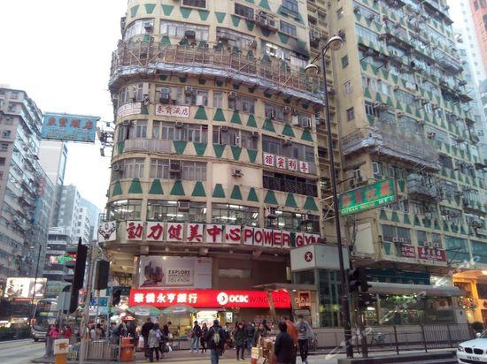 香港华宝酒店(家庭旅馆)(HUAHOU HOTEL)图片