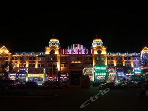 阿爾山巨星賓館