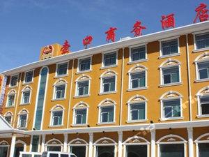 吉縣黃河壺口商務酒店