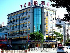 7天連鎖酒店(南鄭天漢大道南站店)