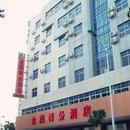 汕尾金澳商務酒店