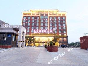 象州長城國際大酒店