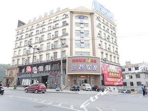 如家快捷酒店(通化玉皇山新站廣場店)