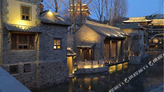Yanxing Inn