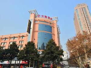 漢中古龍酒店
