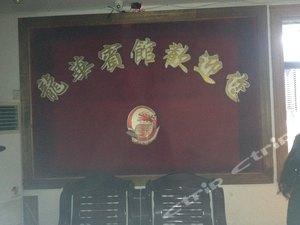 天長龍華賓館