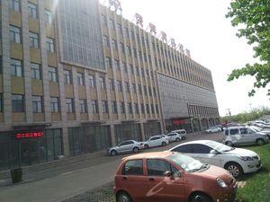 唐山榮輝商務賓館