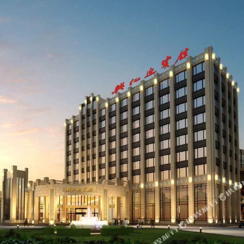 Xinghua Grand Hotel