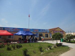 長海哈仙島金海岸漁家院