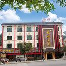 財神酒店(衡陽衡山財神廟店)