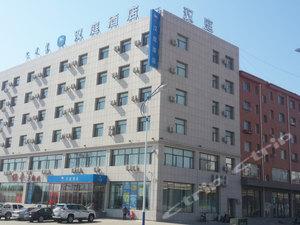 漢庭酒店(霍林郭勒靜湖廣場店)