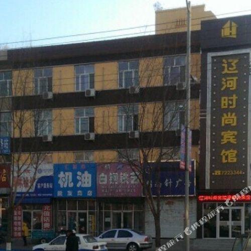雙遼遼河賓館