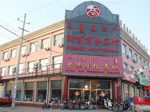 東烏珠穆沁旗浙商商務賓館