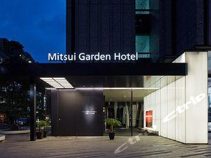 Mitsui Garden Hotel Tokyo Ginza Premier (三井花園飯店東京銀座普米爾)