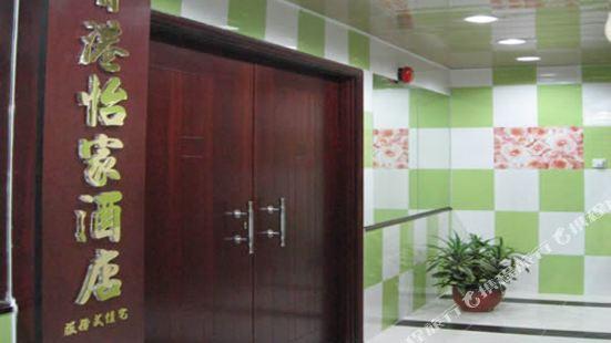 Yi Jia Hotel