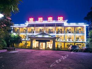 瀏陽大圍山旅游賓館