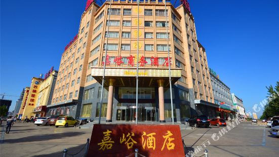 Jiayu Business Hotel