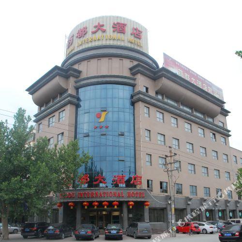 Yaodu International Hotel
