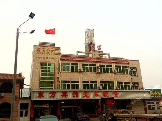 徐水风景名胜区