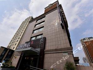 上海陸家嘴世博園和頤酒店