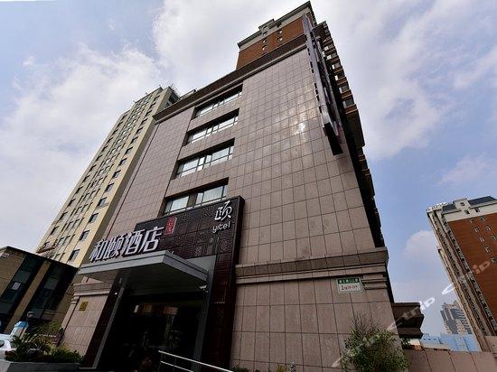 上海陆家嘴世博园和颐酒店图片 房间照片 设施图片
