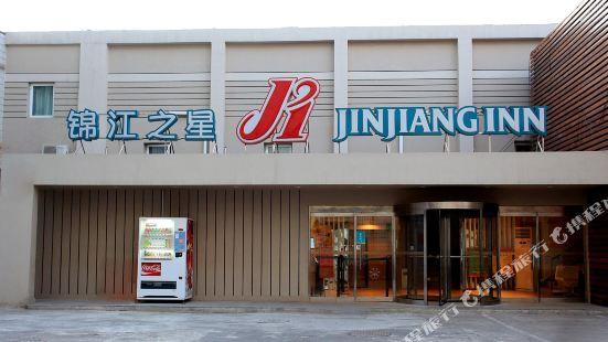 Jinjiang Inn (Beijing Zoo)